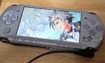KHBbS同梱版PSP!かっこいい!