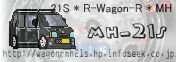 21S * R-Wagon-R * MH