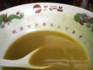 ten-ichi_eco2.jpg