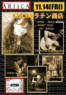 2008.11.jpg