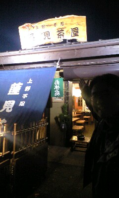 マンガ太郎の画像 p1_27