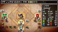 クラシックダンジョン ゲーム画面3(魔装陣)