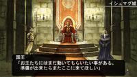 王様の言葉