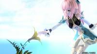 森の妖精姫
