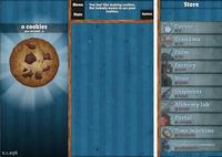 クッキークリッカー画面
