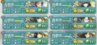 攻略に使用した艦隊