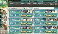 クリア時の艦隊