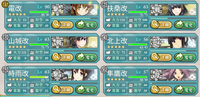 E-4突破艦隊(一例)
