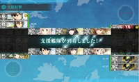 支援艦隊到着