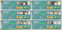 『「第二戦隊」抜錨!』編成例