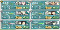 『「戦艦部隊」北方海域に突入せよ!』編成例