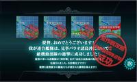 秋イベント制覇