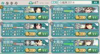 6-2攻略艦隊