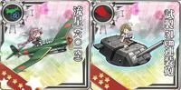 流星(六〇一空)&試製51cm連装砲