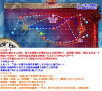 E-4マップ
