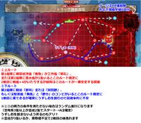 E-5マップ