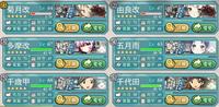 E-1クリア艦隊