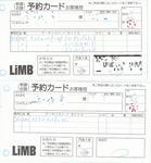game_yoyaku.jpg