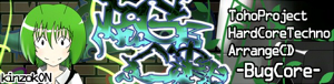 bn_big.jpg