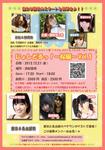 live1221_mini.jpg