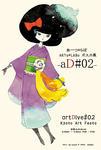 art_d1_0.jpg