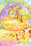 p_web12.jpg