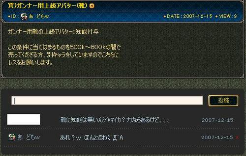 a6b5cf51jpeg