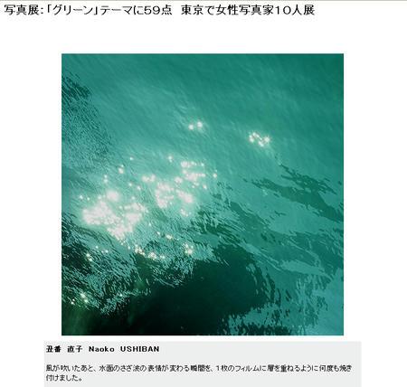 mainichi.jp1.jpg