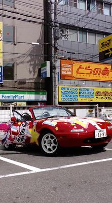 F1000612.jpg