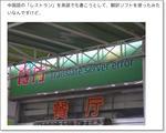 v7g_bor_sha.jpg