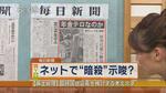 mainichi8.jpg