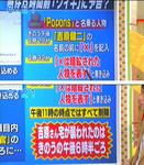 mainichi562.jpg