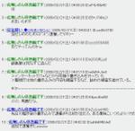 2009y02m21d_214024328.jpg