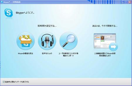 startpage.jpg