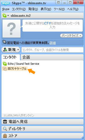 Snap8.jpg