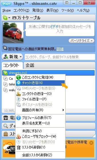 Snap11.jpg