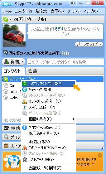 Snap12.jpg