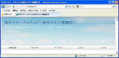 explorer_up.jpg