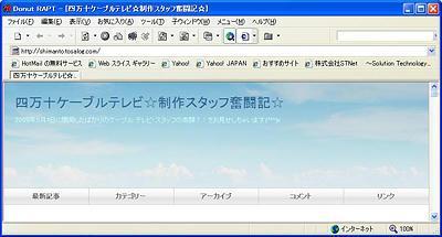 donutRAPT_up.jpg