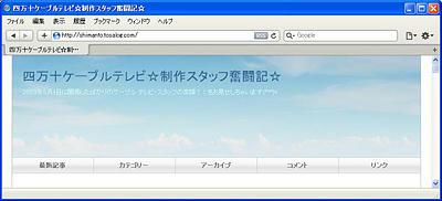 safari_up.jpg