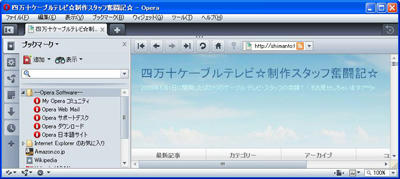 opera_up.jpg