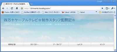 googlechrome_up.jpg