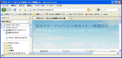 firefox_up.jpg