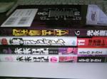 本日購入のコミックス