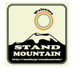 stand mountain sticker