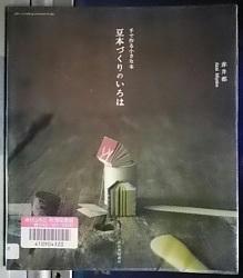 4b3780f7.JPG