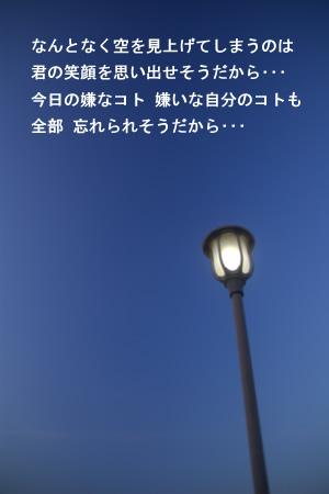 なんとなく空を見上げてしまうのは・・・