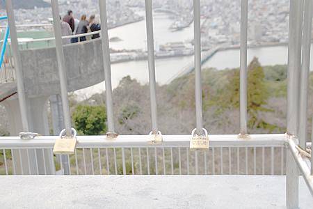 錠の或る風景