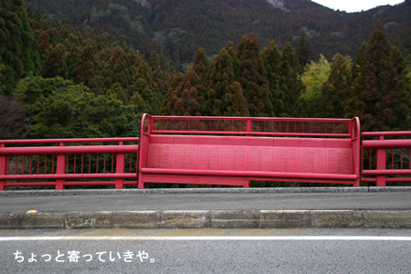 傾いた赤いベンチの図。