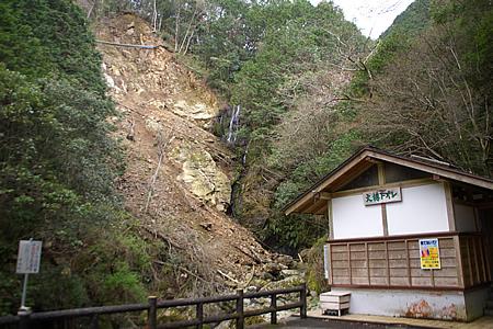 「大樽の滝」入り口に到着